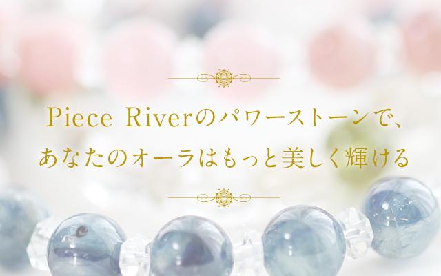 Piece River